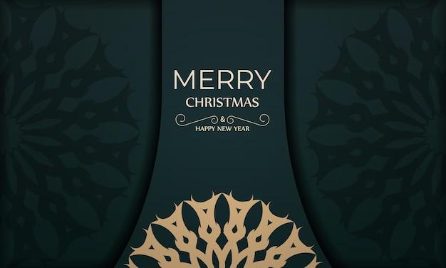 겨울 노란색 패턴으로 짙은 녹색 색상의 크리스마스 카드 메리 크리스마스와 새해 복 많이 받으세요