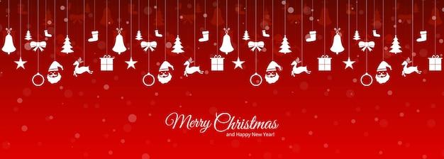 Праздничный рождественский и новогодний баннер
