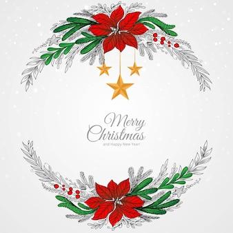 휴일 크리스마스와 새해 인사