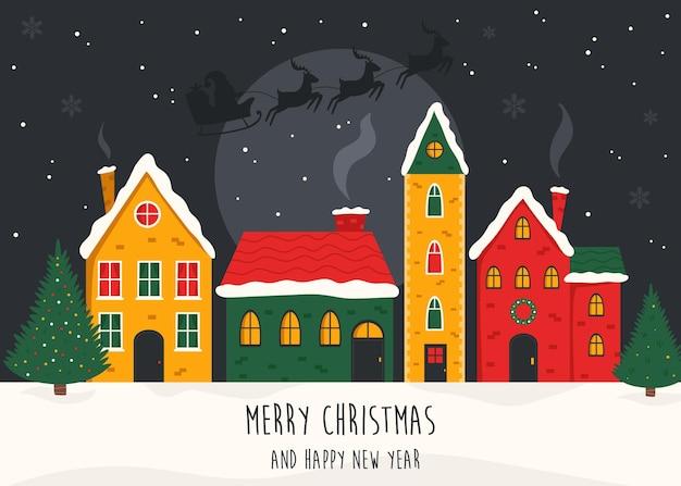 カラフルな建物と屋根の上を飛んでいる鹿とサンタクロースのホリデークリスマスカード。モダンなフラットスタイルのベクトル図