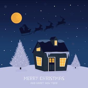 小さな家と屋根の上を飛んでいる鹿とサンタクロースのホリデークリスマスカード