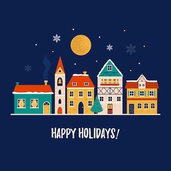 カラフルな建物とクリスマスツリーの休日のクリスマスイラスト。季節のグリーティングカード、バナー