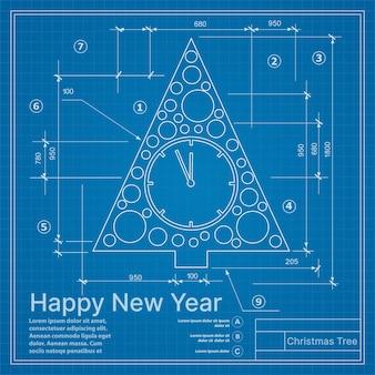 メリークリスマスの日の休日のモミの木のシルエットセットのデザイン