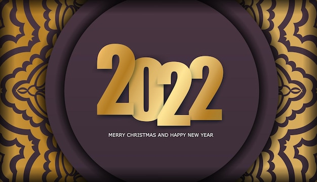Holiday flyer 2022 happy new year burgundy color with luxury gold pattern