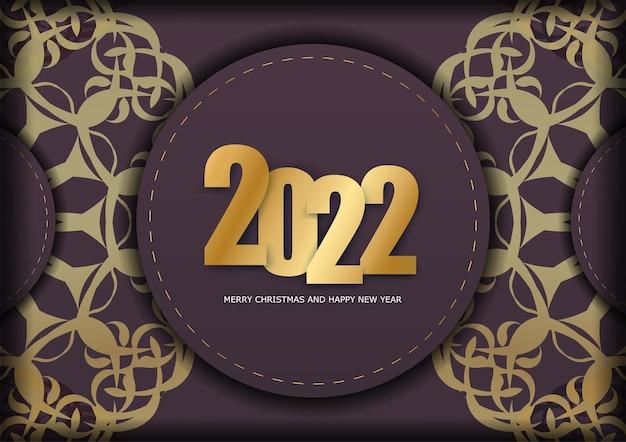 휴일 전단지 2022 메리 크리스마스와 새해 복 많이 받으세요 버건디 색상 추상 금 장식