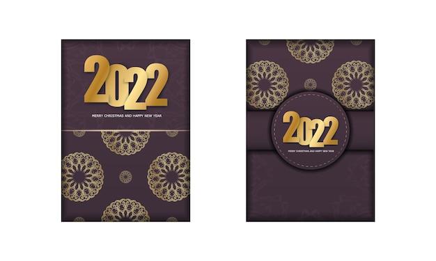 홀리데이 플라이어 2022 메리 크리스마스, 해피 뉴 버건디 컬러, 고급스러운 골드 장식