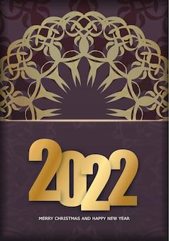 홀리데이 플라이어 2022 메리 크리스마스와 해피 뉴 버건디 색상과 빈티지 골드 장식