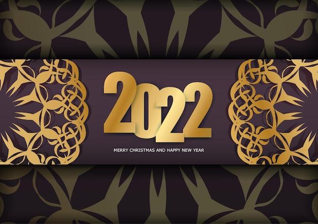 Holiday flyer 2022 메리 크리스마스와 새해 복 많이 받으세요 버건디 색상과 빈티지 골드 패턴