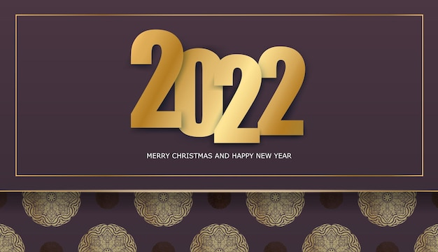 Holiday flyer 2022 merry christmas burgundy color with abstract gold pattern