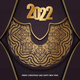 Holiday flyer 2022 merry christmas and happy new year burgundy color with abstract gold pattern