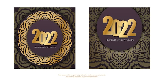 Holiday flyer 2022 merry christmas and happy new year burgundy color with luxury gold ornament
