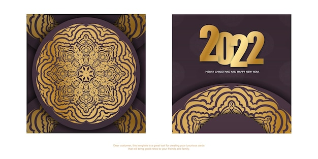 Holiday flyer 2022 merry christmas and happy new year burgundy color with vintage gold pattern