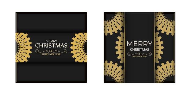 겨울 오렌지 패턴으로 휴일 전단지 메리 크리스마스 블랙 색상