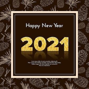 Праздничная подарочная карта с новым годом 2021 с еловыми ветками и сосновыми шишками
