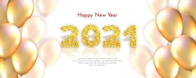 Праздничная подарочная карта happy new year 2021 с блестящими воздушными шарами. праздничный декор.