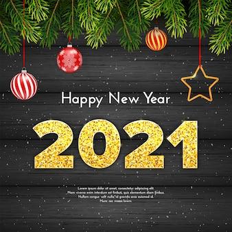 크리스마스 선물 카드 전나무 나무 가지와 새 해 복 많이 받으세요. 황금빛 반짝이는 숫자 2021