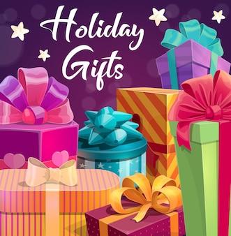 Праздничные подарки, завернутые в красочную бумагу и украшенные бантиками из лент