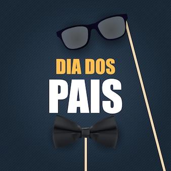 ブラジルの父の日の休日。ポルトガル語ブラジル人の幸せな父親の日dia dos paisベクトルイラスト