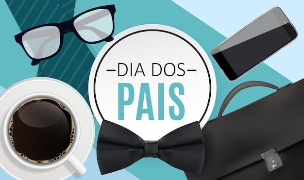브라질 아버지의 날 휴일. 포르투갈어 브라질 말하는 해피 아버지의 날. dia dos pais.