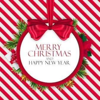 Праздник нового года и счастливого рождества фон. векторные иллюстрации