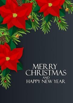 休日の正月とメリークリスマスの背景。ベクトルイラスト