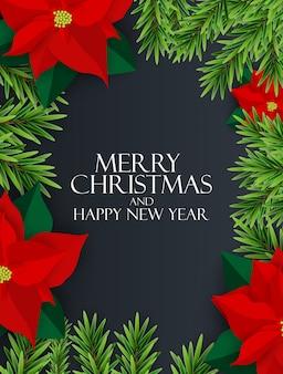Праздник нового года и счастливого рождества фон.
