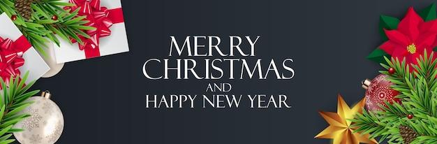 休日の正月とメリークリスマスの背景。