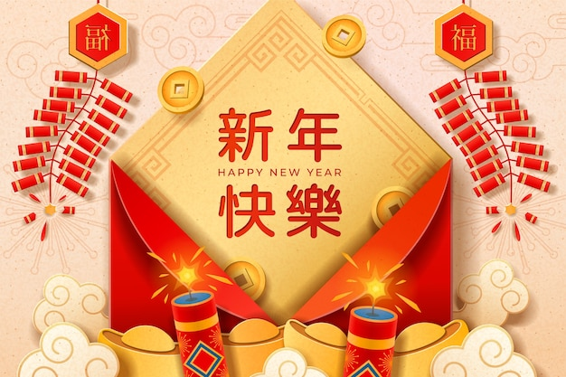 Holiday paper cut with chinese new year calligraphy with red envelope or packet and money