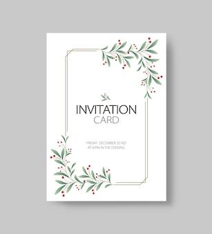 크리스마스 파티와 해피 뉴 이어 파티 초대장 카드 디자인 서식 파일 프리미엄 벡터