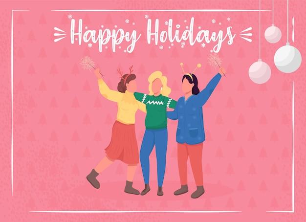 休日のお祝いグリーティングカードフラットテンプレート。友達との新年会。ホリデーシーズン。パンフレット、小冊子1ページのコンセプトデザインと漫画のキャラクター。クリスマスシーズンのチラシ、リーフレット