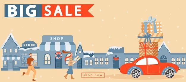 Праздники, покупки, рождество и новогодний баннер продаж