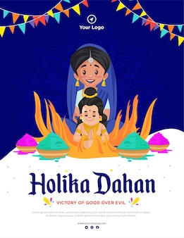 Holika dahan indian festival poster and flyer design