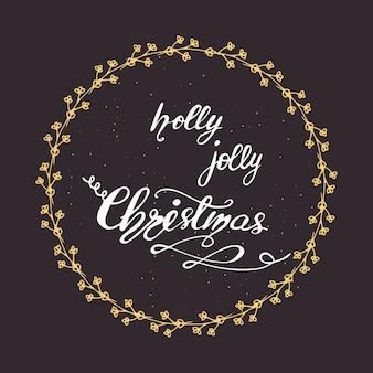 Holly jolly christmasのレター入りグリーティングカードデザイン。ベクトル図。