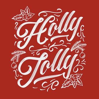 「ホリージョリー」手描きレタリング。タイポグラフィの挨拶冬の休日。