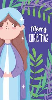 Holly mary nativity happy merry christmas
