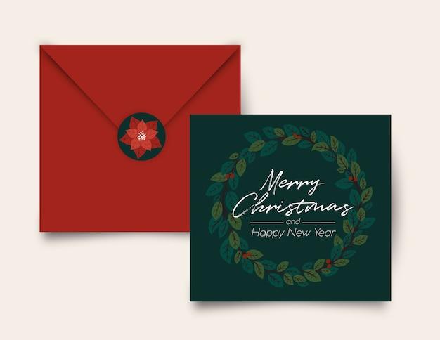 Холли венок открытка с конвертом