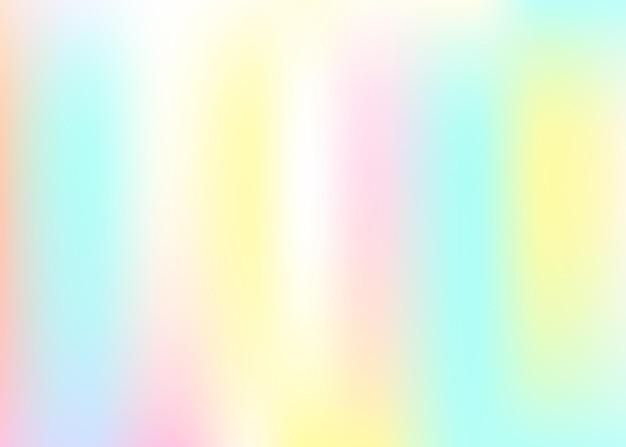 ホログラムの抽象的な背景。ホログラム付きの未来的なグラデーションメッシュの背景。 90年代、80年代のレトロなスタイル。パンフレット、バナー、壁紙、モバイル画面の虹色のグラフィックテンプレート。