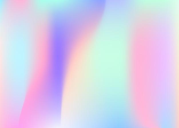 홀로그램 추상적인 배경입니다. 홀로그램이 있는 액체 그라데이션 메쉬 배경입니다. 90년대, 80년대 레트로 스타일. 책, 연간, 모바일 인터페이스, 웹 앱용 무지개 빛깔의 그래픽 템플릿.