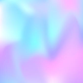 ホログラムの抽象的な背景。ホログラム付きの多色グラデーションメッシュ背景。 90年代、80年代のレトロなスタイル。バナー、チラシ、カバーデザイン、モバイルインターフェイス、webアプリの虹色のグラフィックテンプレート。