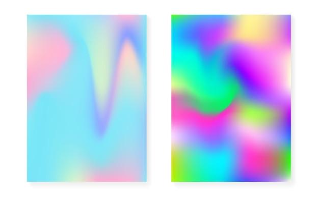 ホログラフィックカバーで設定されたホログラムグラデーションの背景。 90年代、80年代のレトロなスタイル。チラシ、ポスター、バナー、モバイルアプリの虹色のグラフィックテンプレート。未来的な最小ホログラム勾配。