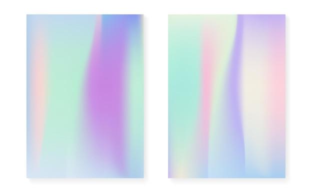 홀로그램 커버가 있는 홀로그램 그라데이션 배경. 90년대, 80년대 레트로 스타일. 전단지, 포스터, 배너, 모바일 앱용 무지개 빛깔의 그래픽 템플릿. hipster 최소한의 홀로그램 그라데이션.