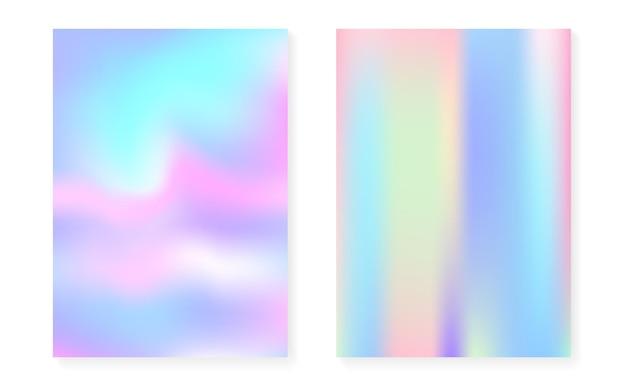 홀로그램 커버가 있는 홀로그램 그라데이션 배경. 90년대, 80년대 레트로 스타일. 현수막, 프레 젠 테이 션, 배너, 브로셔에 대 한 무지개 빛깔의 그래픽 템플릿입니다. 형광 최소한의 홀로그램 그라데이션.