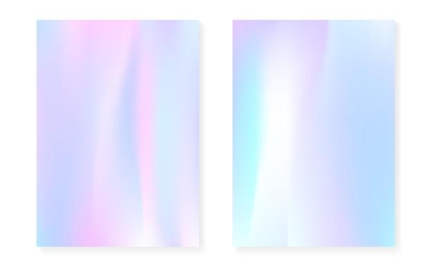 홀로그램 커버가 있는 홀로그램 그라데이션 배경. 90년대, 80년대 레트로 스타일. 전단지, 포스터, 배너, 모바일 앱용 진주빛 그래픽 템플릿. 형광 최소한의 홀로그램 그라데이션.