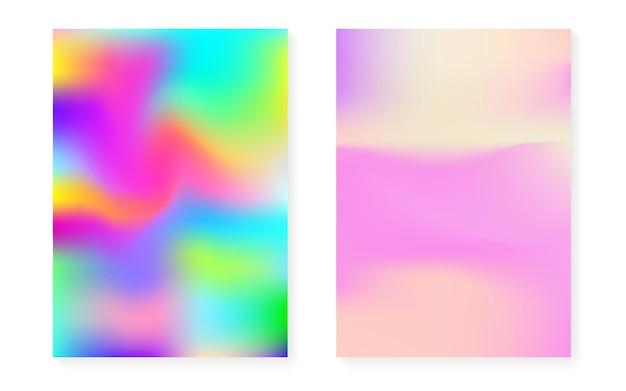 홀로그램 커버가 있는 홀로그램 그라데이션 배경.