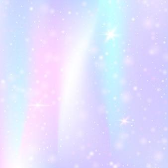 홀로그램 추상적인 배경입니다. 그라디언트 메쉬가 있는 액체 홀로그램 배경입니다. 90년대, 80년대 레트로 스타일. 배너, 전단지, 표지 디자인, 모바일 인터페이스, 웹 앱을 위한 무지개 빛깔의 그래픽 템플릿입니다.