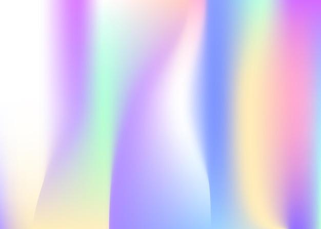 ホログラフィック抽象的な背景。グラデーションメッシュを使用した最小限のホログラフィック背景。 90年代、80年代のレトロなスタイル。本、年次、モバイルインターフェイス、webアプリの虹色のグラフィックテンプレート。