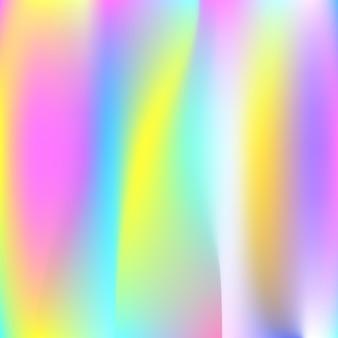 홀로그램 추상적인 배경입니다. 그라디언트 메쉬가 있는 여러 가지 빛깔의 홀로그램 배경입니다. 90년대, 80년대 레트로 스타일. 브로셔, 전단지, 포스터 디자인, 벽지, 모바일 화면을 위한 진주빛 그래픽 템플릿.