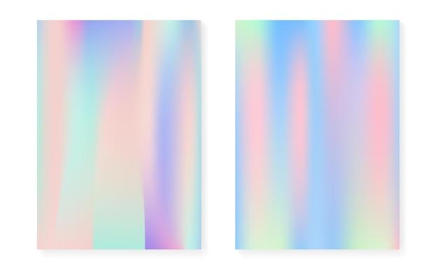 홀로그램 그라데이션 배경으로 설정된 홀로그램 커버입니다. 90년대, 80년대 레트로 스타일. 책, 연간, 모바일 인터페이스, 웹 앱용 무지개 빛깔의 그래픽 템플릿. 여러 가지 빛깔의 최소한의 홀로그램 커버.