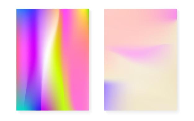 ホログラムグラデーションの背景を持つホログラフィックカバーセット。 90年代、80年代のレトロなスタイル。パンフレット、バナー、壁紙、モバイル画面の虹色のグラフィックテンプレート。マルチカラーの最小限のホログラフィックカバー。