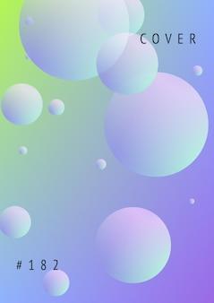 방사형 원이 있는 홀로그램 유체. 그라데이션 배경 기하학적 모양입니다. 포스터, 표지, 배너, 전단지, 보고서, 브로셔를 위한 현대적인 힙스터 템플릿입니다. 네온 색상의 최소 홀로그램 유체.